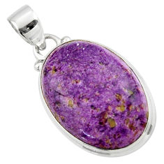 12.62cts natural purple purpurite 925 sterling silver pendant jewelry r46337