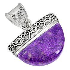 13.55cts natural purple purpurite stichtite 925 sterling silver pendant r85023