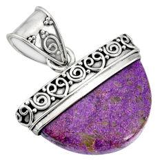 12.60cts natural purple purpurite stichtite 925 sterling silver pendant r85026