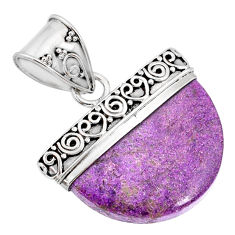 12.58cts natural purple purpurite stichtite 925 sterling silver pendant r85080