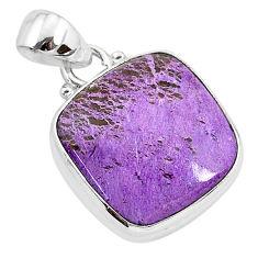 11.68cts natural purple purpurite stichtite 925 sterling silver pendant r94389