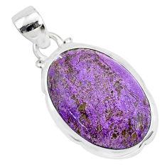 11.17cts natural purple purpurite stichtite 925 sterling silver pendant r94398