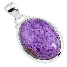12.22cts natural purple purpurite stichtite 925 sterling silver pendant r94426