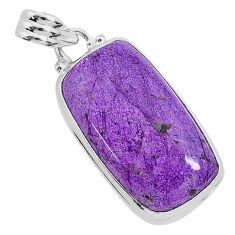 12.58cts natural purple purpurite stichtite 925 sterling silver pendant r94801