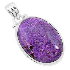 14.23cts natural purple purpurite stichtite 925 sterling silver pendant r94806