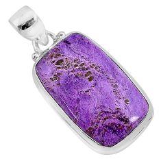 13.70cts natural purple purpurite stichtite 925 sterling silver pendant r94829