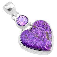 12.68cts heart purple purpurite stichtite amethyst 925 silver pendant t23082