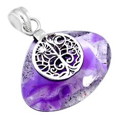 29.93cts natural purple star amethyst 925 sterling silver pendant jewelry r91378