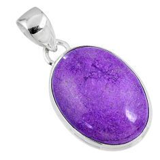13.15cts natural purple stichtite 925 sterling silver pendant jewelry r60879