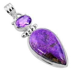 15.08cts natural purple stichtite amethyst 925 sterling silver pendant r66121