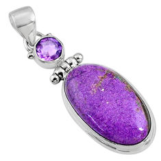 14.72cts natural purple stichtite amethyst 925 sterling silver pendant r66122