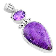 15.65cts natural purple stichtite amethyst 925 sterling silver pendant r66124