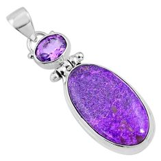 15.05cts natural purple stichtite amethyst 925 sterling silver pendant r66125