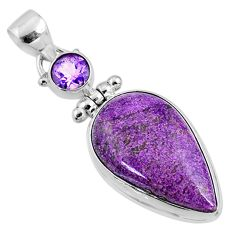 15.08cts natural purple stichtite amethyst 925 sterling silver pendant r66133