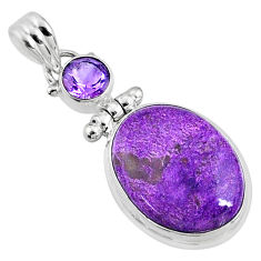 13.70cts natural purple stichtite amethyst 925 sterling silver pendant r66134