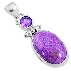 13.70cts natural purple stichtite amethyst 925 sterling silver pendant r66140