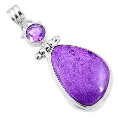 14.23cts natural purple stichtite fancy amethyst 925 silver pendant r66127