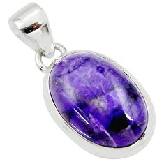 12.90cts natural purple sugilite 925 sterling silver pendant jewelry r36385