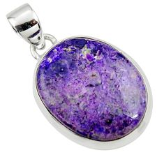 14.72cts natural purple sugilite 925 sterling silver pendant jewelry r36398