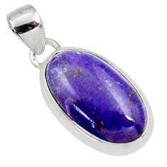 11.35cts natural purple sugilite 925 sterling silver pendant jewelry r36399