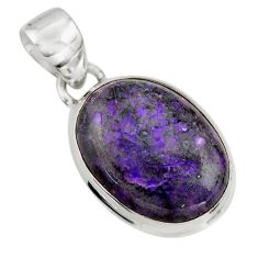 11.17cts natural purple sugilite 925 sterling silver pendant jewelry r44477
