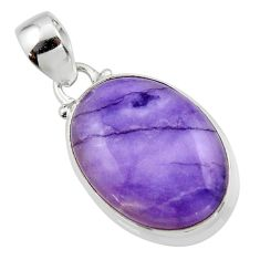 11.65cts natural purple tiffany stone 925 sterling silver pendant jewelry r46209