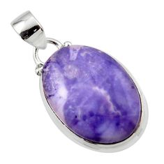 13.67cts natural purple tiffany stone 925 sterling silver pendant jewelry r46615