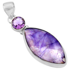 16.70cts natural purple tiffany stone marquise amethyst silver pendant r39104