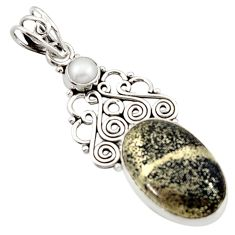 12.36cts natural pyrite in magnetite (healer's gold) 925 silver pendant d46641