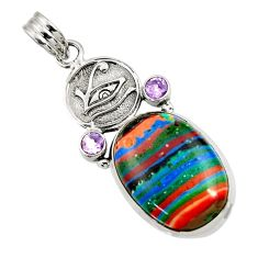 Clearance Sale- 17.69cts natural rainbow calsilica amethyst 925 silver horse eye pendant d44758
