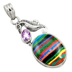 16.54cts natural rainbow calsilica amethyst 925 silver seahorse pendant d44751