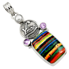Clearance Sale- 19.25cts natural rainbow calsilica amethyst silver horse eye pendant d44748