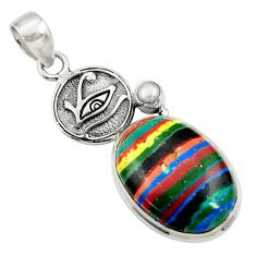 Clearance Sale- 17.42cts natural rainbow calsilica pearl 925 silver horse eye pendant d44743