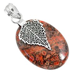 16.83cts natural red birds eye 925 sterling silver deltoid leaf pendant r91403