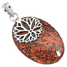 27.26cts natural red birds eye 925 sterling silver flower pendant r91401