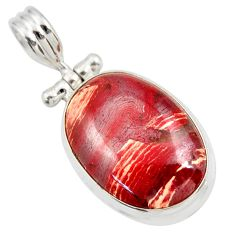 Clearance Sale- 20.07cts natural red snakeskin jasper 925 sterling silver pendant jewelry d41854