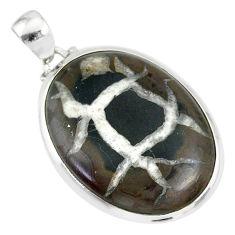 23.46cts natural septarian nodules (dragon stone) 925 silver pendant r86627