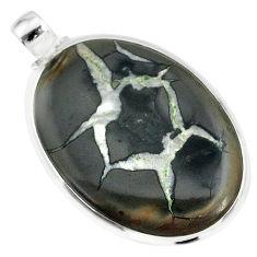 30.83cts natural septarian nodules (dragon stone) 925 silver pendant r86646