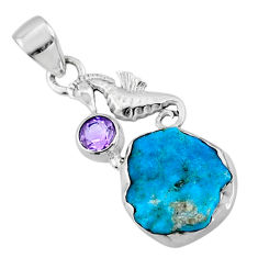 9.25cts natural sleeping beauty turquoise raw silver seahorse pendant r66956