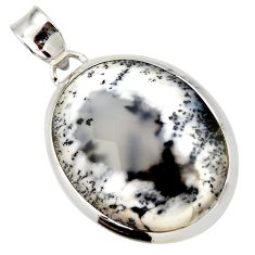 22.30cts natural white dendrite opal (merlinite) oval 925 silver pendant d42388