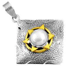4.67cts natural white pearl 925 sterling silver 14k gold pendant jewelry d39142