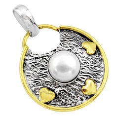 3.22cts natural white pearl 925 sterling silver 14k gold pendant jewelry r44598