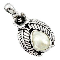 6.75cts natural white pearl 925 sterling silver flower pendant jewelry d44856
