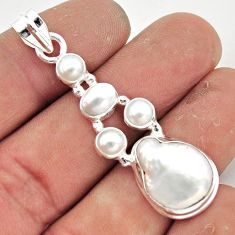 14.06cts natural white pearl 925 sterling silver pendant jewelry r43073