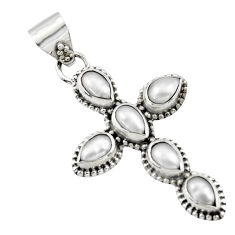 6.33cts natural white pearl 925 sterling silver pendant jewelry r44594
