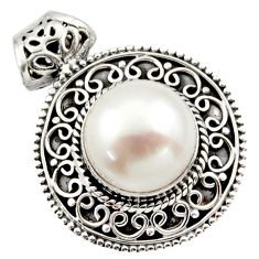9.71cts natural white pearl round 25 sterling silver pendant jewelry d45979