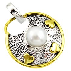 3.36cts natural white pearl round 925 sterling silver pendant jewelry r37155