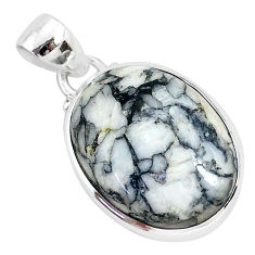 12.58cts natural white pinolith 925 sterling silver pendant jewelry r94451