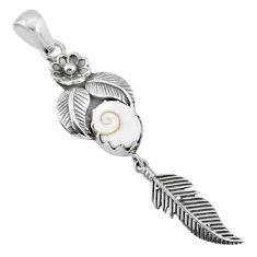 4.02cts natural white shiva eye 925 silver dreamcatcher pendant r67551