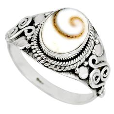 4.25cts natural white shiva eye 925 silver solitaire pendant jewelry r58134